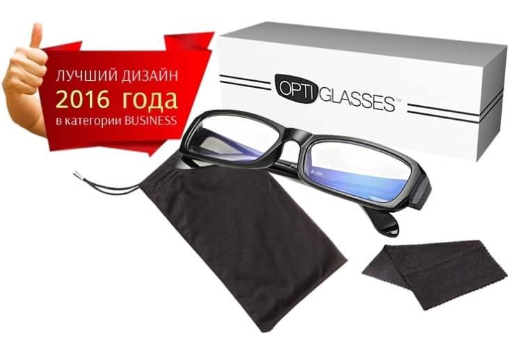 Мой обзор на уникальные очки OptiglassesPro+