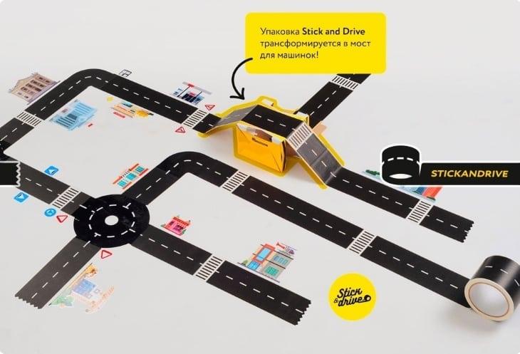 Мой обзор на игровую ленту Stick & Drive