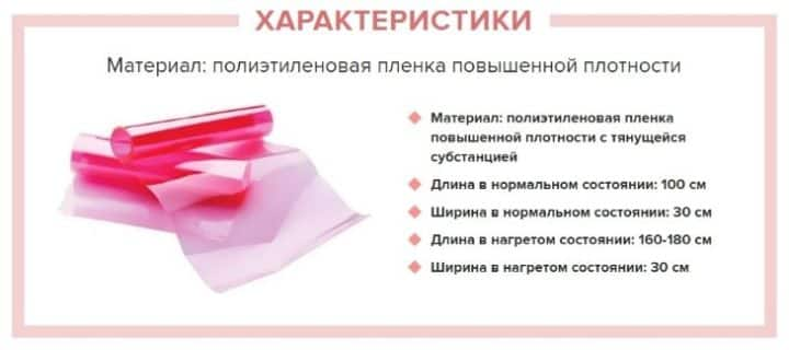 Характеристики Shape up Belt