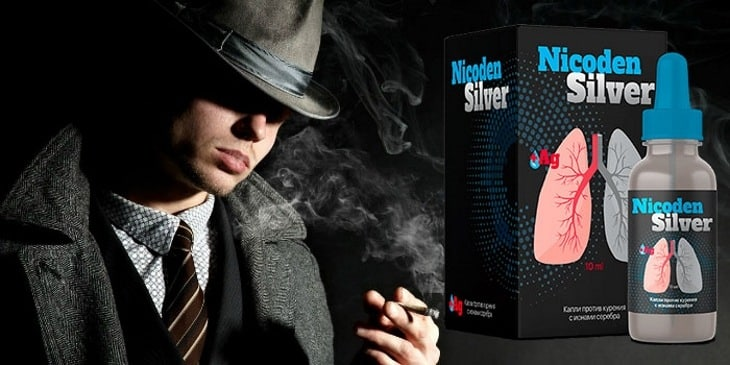 Nicoden Silver - капли от курения с ионами серебра