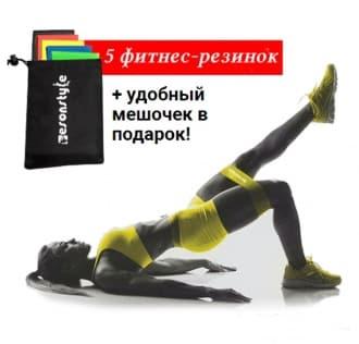 EsonStyle - фитнес резинки