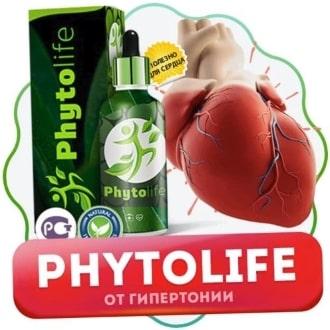 PhytoLife - средство от гипертонии