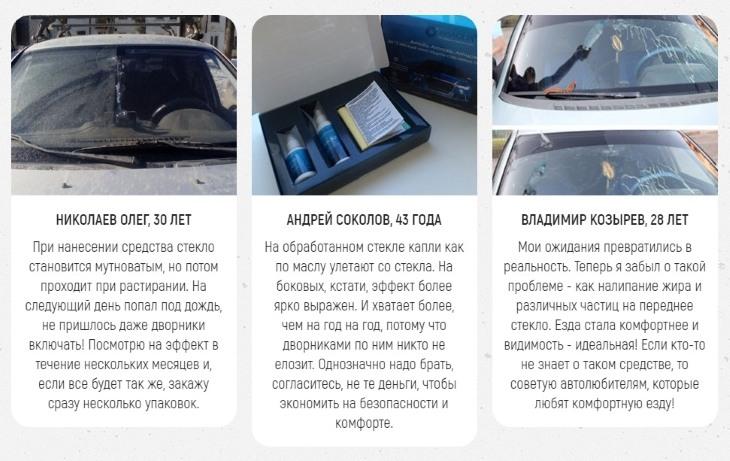 Отзывы на средство InnAqua System по уходу за машиной