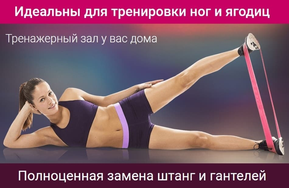 EsonStyle фитнес резинки купить в Борисполе