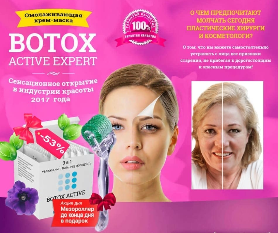 липоксин капсулы для похудения отзывы реальных людей фсб