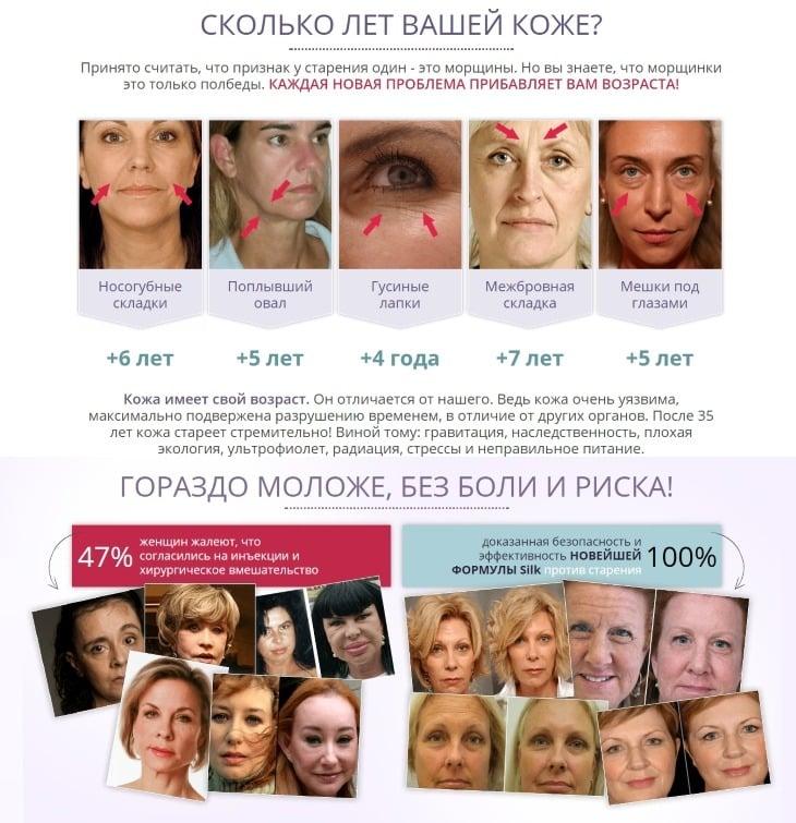 Почему красота кожи уходит с возрастом