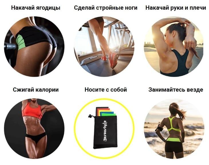 EsonStyle фитнес резинки купить в Алмазном
