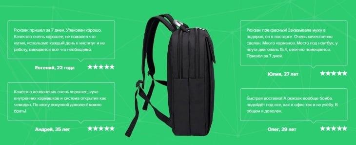 Отзывы на стильный рюкзак Binshuai 3310