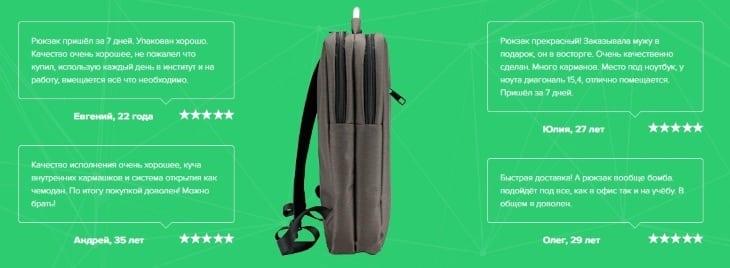 Отзывы на стильный рюкзак Binshuai 8810
