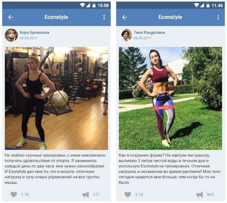 Отзывы на аксессуары для фитнеса EsonStyle