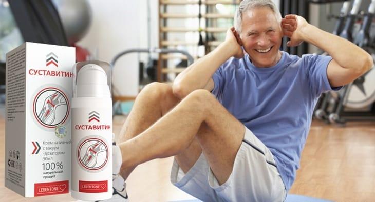 Суставитин - средство для восстановления суставов