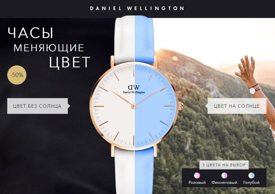 Женские часы Daniel Wellington: обзор и отзывы, купить, цена