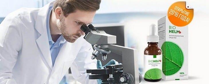 biohelm plus средство от паразитов