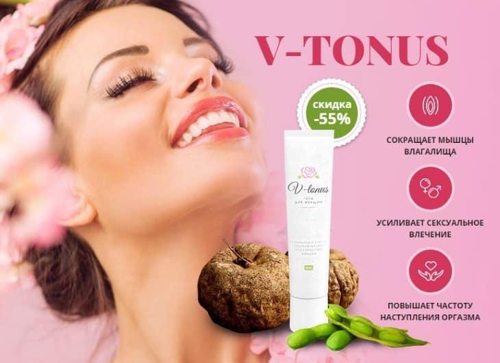 V-tonus - гель для сужения влагалища