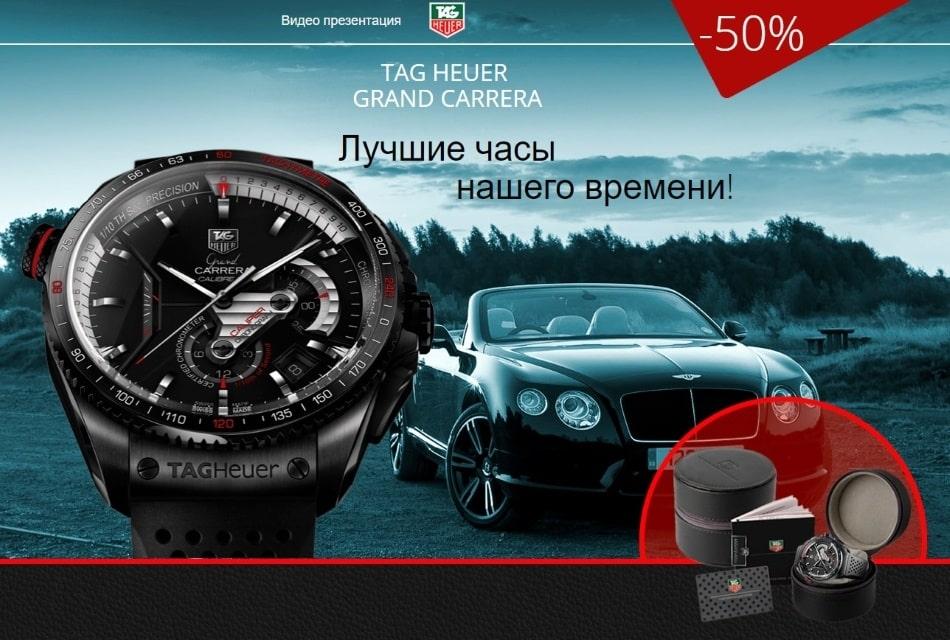 Мужские часы Tag Heuer 36: обзор и отзывы, купить, цена