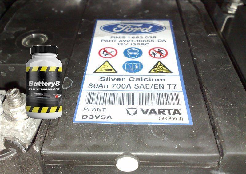 Battery8 - реаниматор аккумулятора: обзор и отзывы, купить, цена