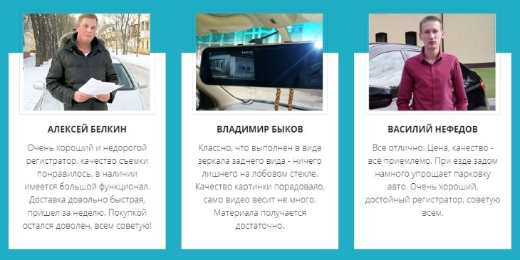 Отзывы на зеркало видеорегистратор Car DVRs Mirror