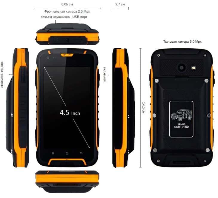 Размеры, обозначение, свойства телефона Jeep F605