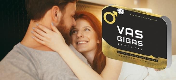 Эффективность Vas Gigas подтверждена клиническими испытаниями