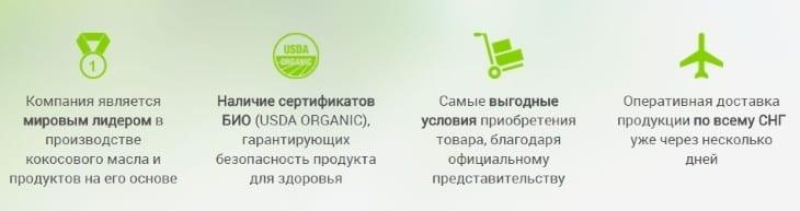 Почему более 20 000 покупателей выбирают именно Coconut oil