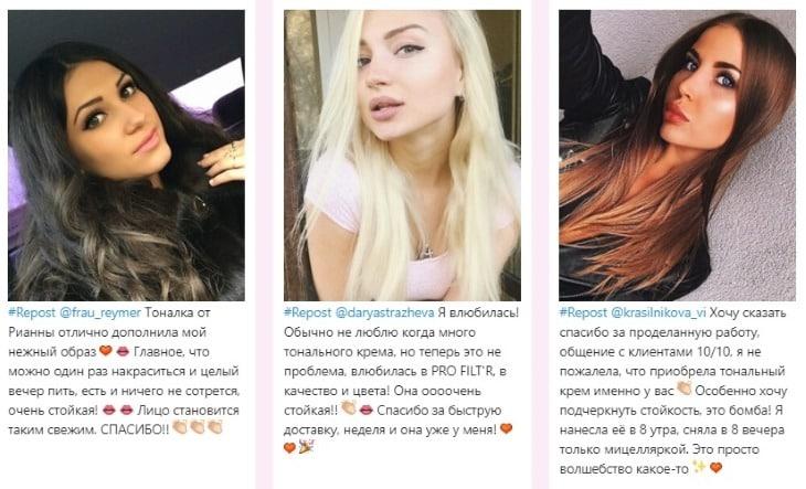 Отзывы на новую косметику Fenty Beauty