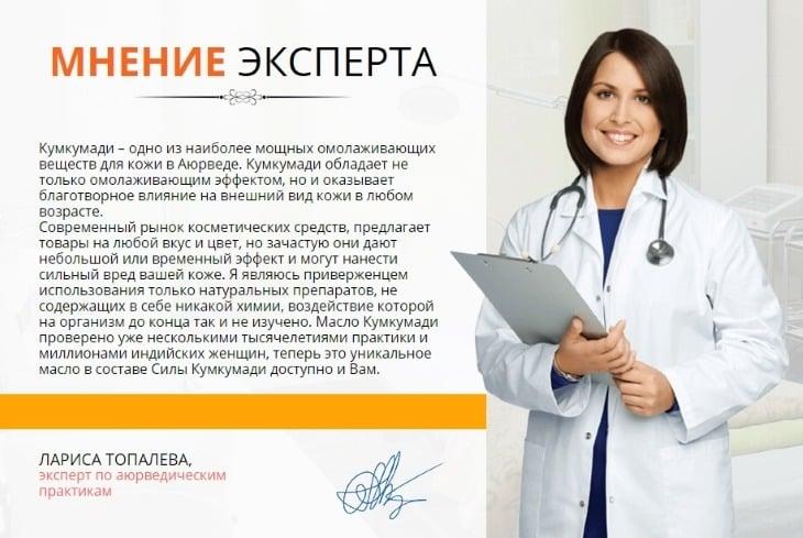 препарат от паразитов белфорт