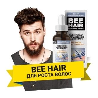 BeeHair - масляный комплекс для восстановления волос