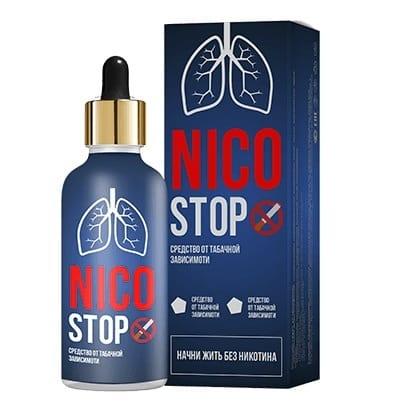 Средство от курения NicoStop