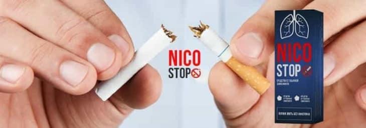 Мой обзор на препарат от курения НикоСтоп