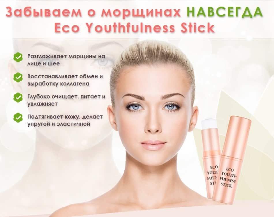 Eco Youthfulness Stick для кожи лица: обзор и отзывы, купить, цена