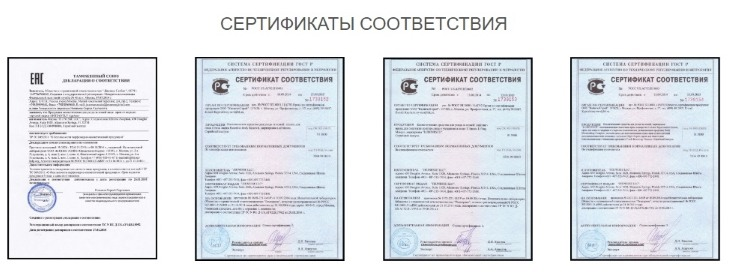 Сертификаты соответствия на косметику Jeunesse Instantly Ageless
