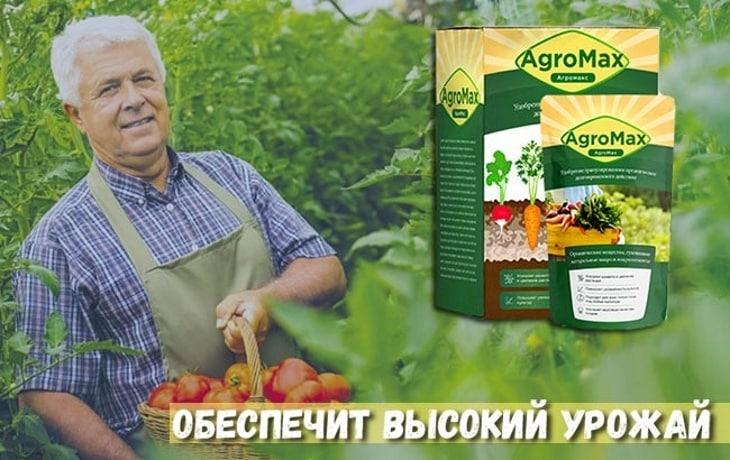 Мой обзор на стимулятор роста растений АгроМакс