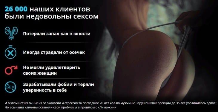 Многие мужчины не довольны собой в сексе