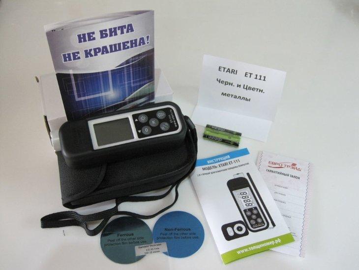 Инструкция по использованию Etari ET-111