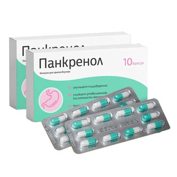 Панкренол для здоровья желудка