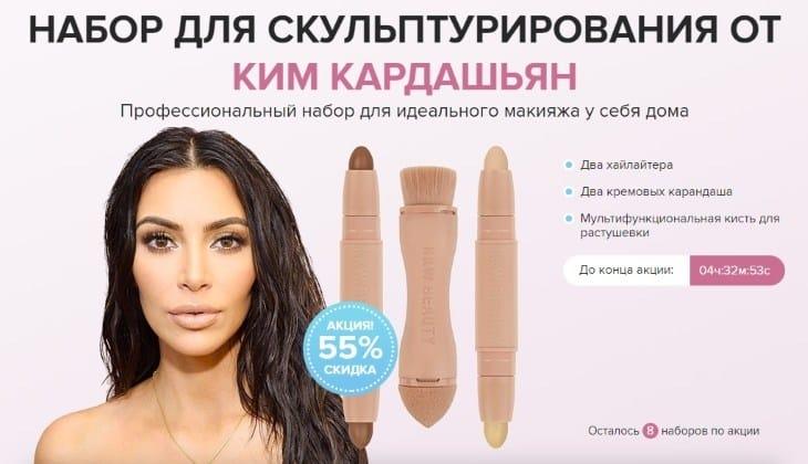 Корректор от Ким Кардашьян: купить, цена, отзывы и обзор