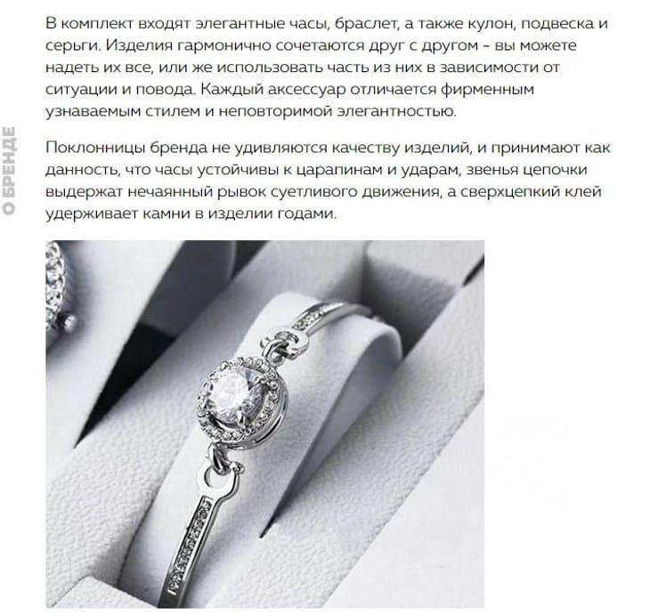 Информация о бренде Dior