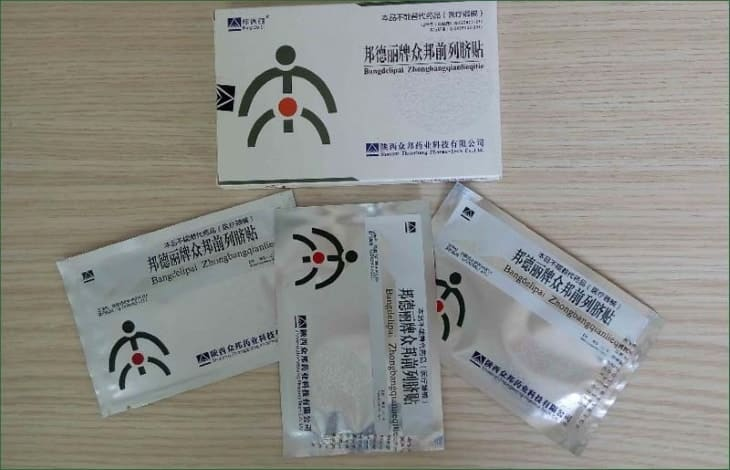 Показания и противопоказания к приему «ZB Prostatic Navel Plaster»