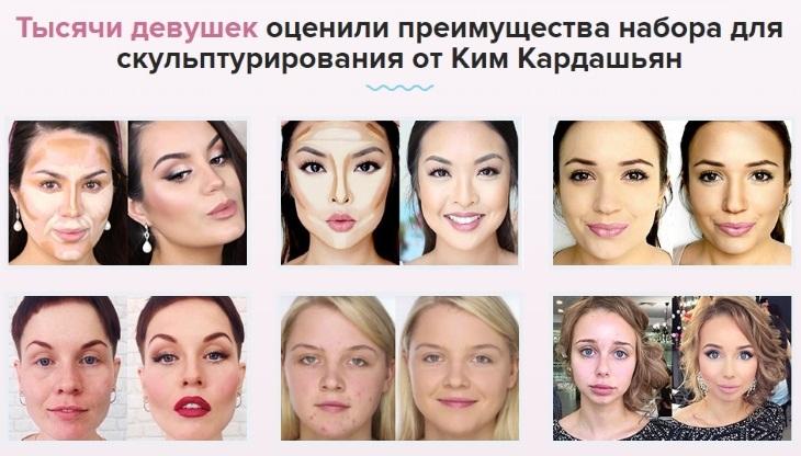 Какой результат вы получите, воспользовавшись корректором от Ким Кардашьян