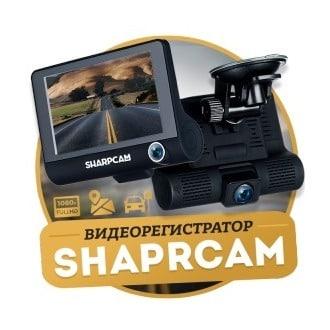 Sharpcam Z7 видеорегистратор