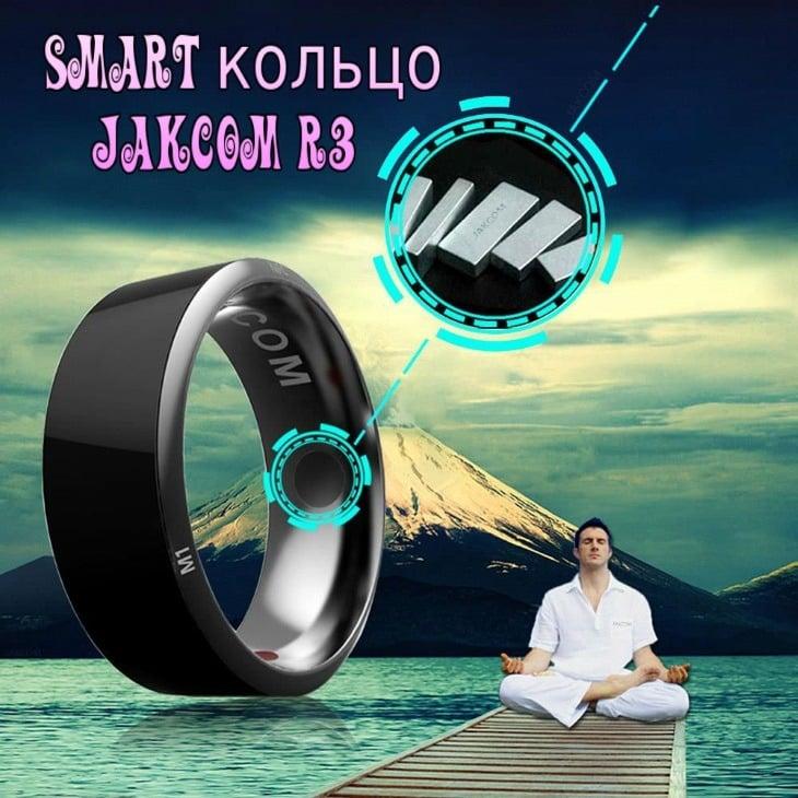 Jakcom R3 умное кольцо: купить, цена, отзывы, обзор