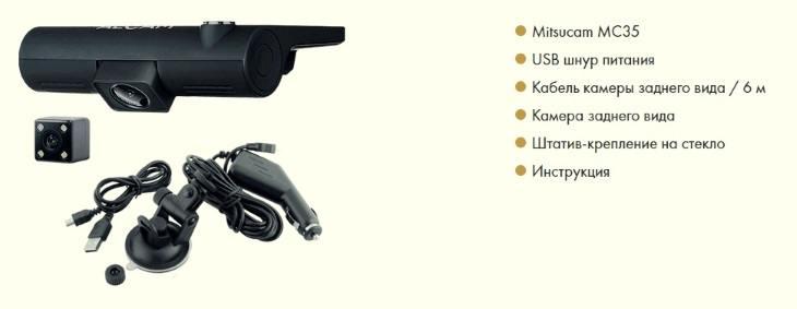 Что входит в комплект Sharpcam Z7