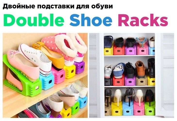 Double Shoe Racks подставки для обуви: купить, цена, отзывы, обзор