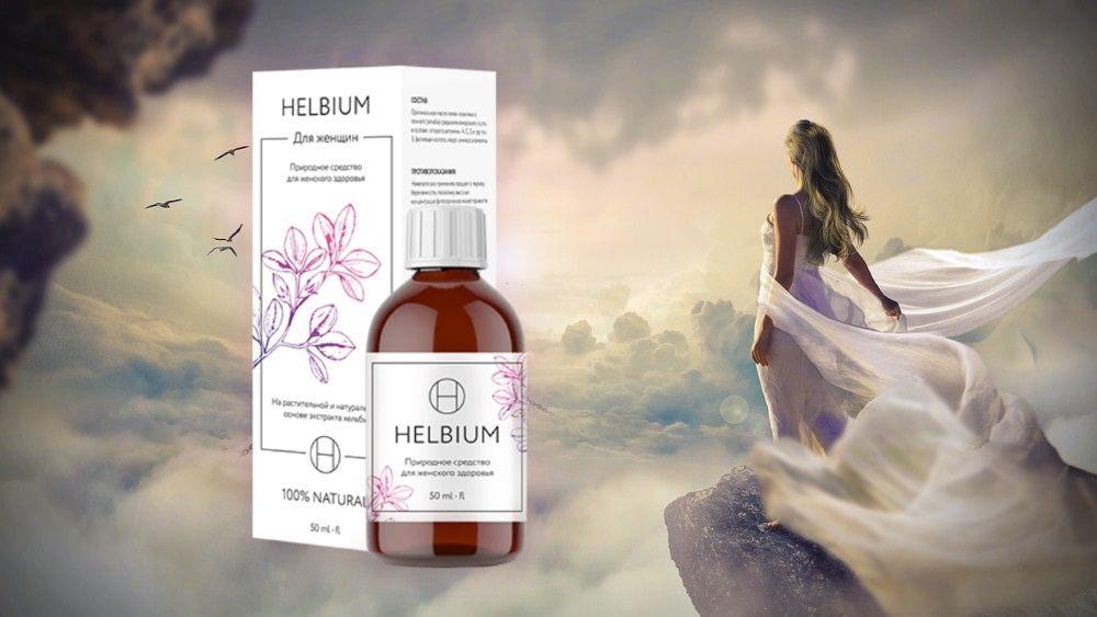 Какой результат от приема Helbium вы получите
