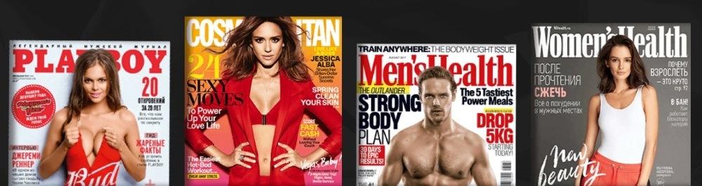 Известные журналы рекомендуют Манекс