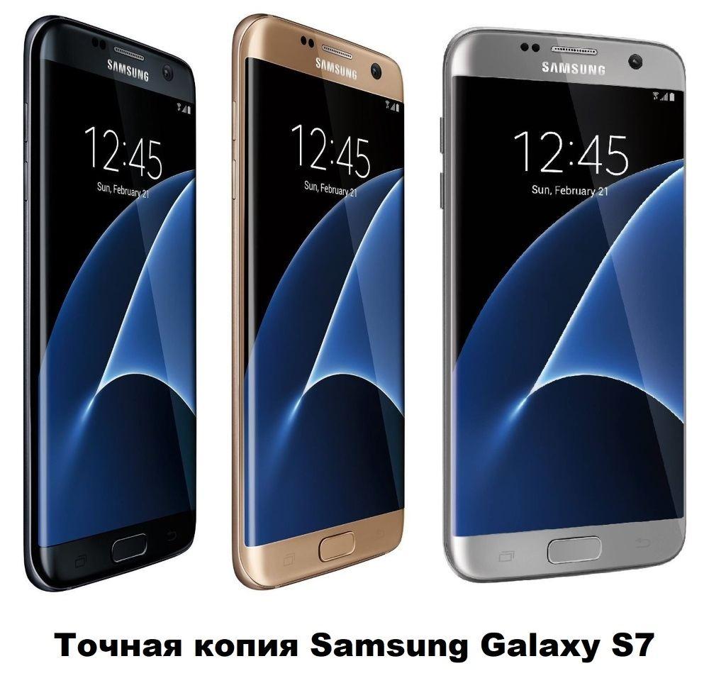 Точная копия Samsung Galaxy S7: купить, отзывы, цена, обзор