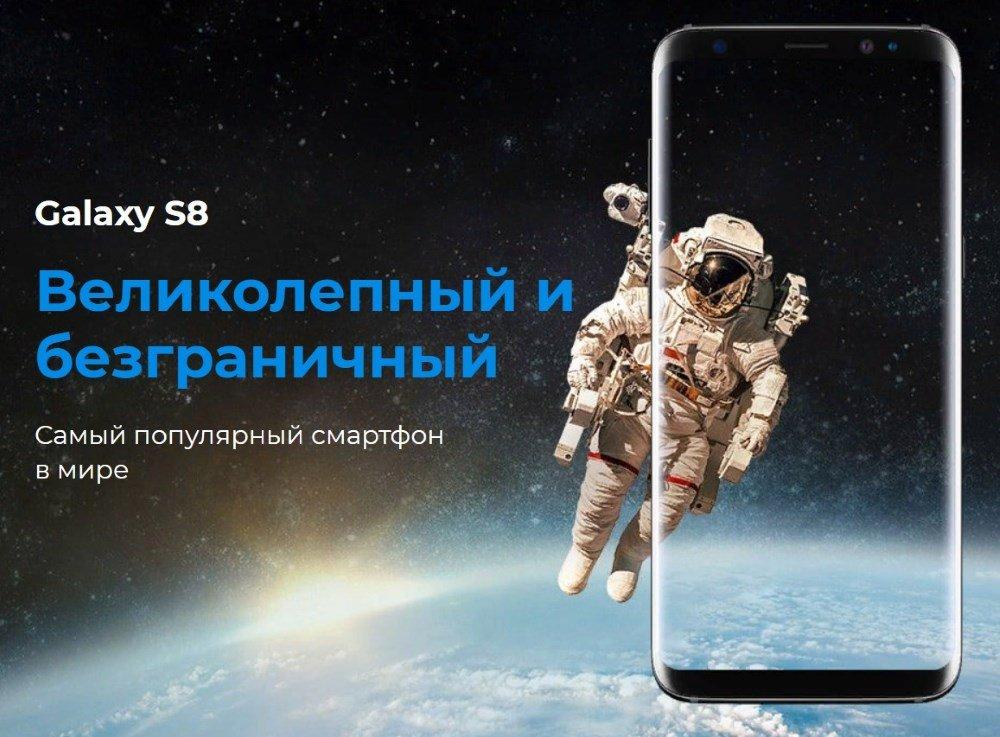Точная копия Samsung Galaxy S8: купить, отзывы, цена, обзор