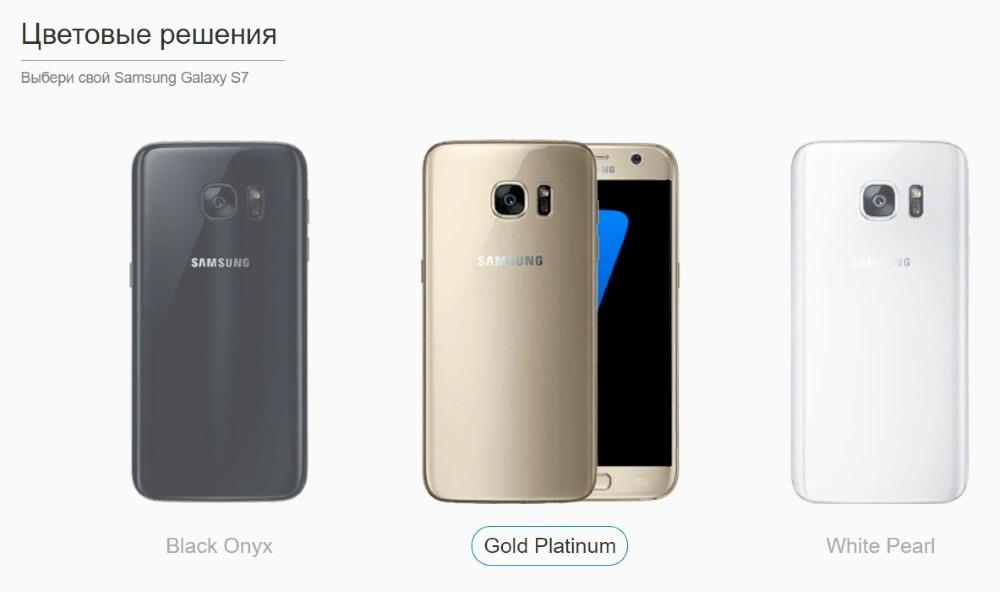 Цветовые решения точной копии Samsung Galaxy S7