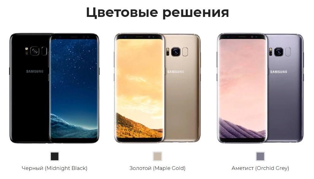 Цветовые решения копии телефона Samsung Galaxy S8