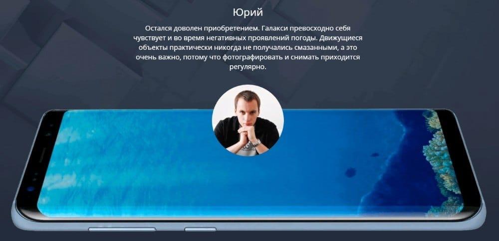 Отзывы на копию телефона Samsung Galaxy Note 9